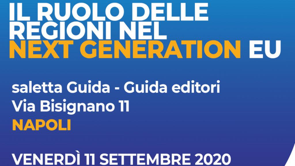 Il ruolo delle regioni nel Next Generation EU